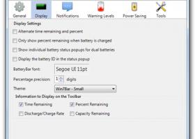 batterybar pro license key free download