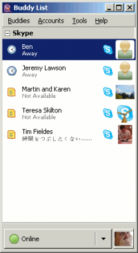 Skype ChatI Plugin for Pidgin screenshot