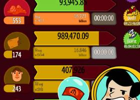 AdVenture Capitalist for PC Download screenshot