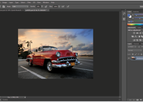 Adobe PhotoShop CC x64 screenshot