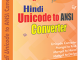 Hindi Unicode to ANSI Converter