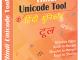 Hindi Unicode Converter